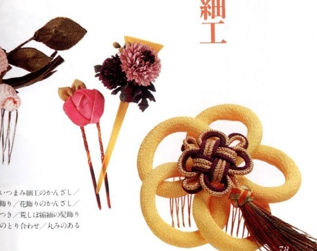 4 Vintage Japanese Geisha Kanzashi Hair Accessories B Ebay
